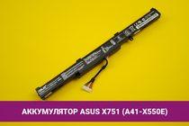 Аккумулятор (батарея) для ноутбука Asus X751 (A41-X550E) 2950mAh 44Wh 15V | 020021P