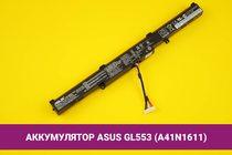 Аккумулятор (батарея) для ноутбука Asus ROG GL553 (A41N1611) 3350mAh 48Wh 14.4V | 020021R