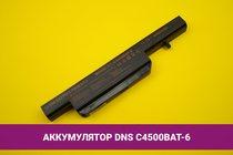 Аккумулятор (батарея) для ноутбука DNS C4500BAT-6 4400mAh 48Wh 11.1V | 020025