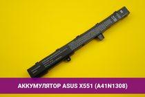 Аккумулятор (батарея) для ноутбука Asus X551 (A41N1308) 2200mAh 33Wh 11.25V | 020026C