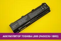 Аккумулятор (батарея) для ноутбука Toshiba L800 (PA5024U-1BRS) 5200mAh 56Wh 10.8V | 020028P