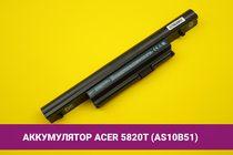 Аккумулятор ноутбука Acer Aspire 5820T (AS10B51) 5200mAh 58Wh 11.1V | 020029