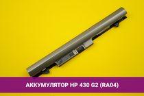 Аккумулятор (батарея) для ноутбука HP ProBook 430 G2 (RA04) 2600mAh 38Wh 14.8V | 020032