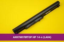 Аккумулятор (батарея) для ноутбука HP Pavilion 15-n (LA04) 2600mAh 38Wh 14.8V | 020041C