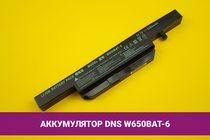 Аккумулятор (батарея) для ноутбука DNS Clevo W650BAT-6 5200mAh 58Wh 11.1V | 020043