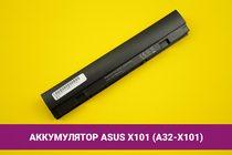 Аккумулятор (батарея) для ноутбука Asus Eee PC X101 (A32-X101) 2600mAh 28Wh 10.8V | 029044