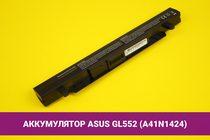 Аккумулятор (батарея) для ноутбука Asus GL552 (A41N1424) 2200mAh 32Wh 14.8V | 020046c