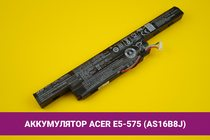 Аккумулятор (батарея) для ноутбука Acer Aspire E5-575G (AS16B8J) 5400mAh 59Wh 12.6V | 020050