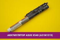 Аккумулятор (батарея) для ноутбука Asus X540 (A31N1519) 2950mAh 33Wh 11.2V | 020058