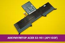 Аккумулятор (батарея) для ноутбука Acer Aspire S3-951 (AP11D3F) 3280mAh 36Wh 11.1V | 020061