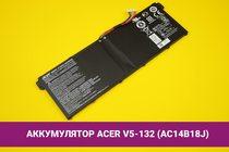 Аккумулятор (батарея) для ноутбука Acer V5-132 (AC14B18J) 3220mAh 36Wh 11.4V | 020067L