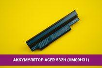 Аккумулятор (батарея) для ноутбука Acer Aspire One 532H (UM09H31) 4400mAh 48Wh 10.8V | 020070