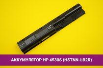 Аккумулятор (батарея) для ноутбука HP ProBook 4530s (HSTNN-LB2R) 5200mAh 56Wh 10.8V | 020071