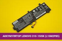 Аккумулятор (батарея) для ноутбука Lenovo IdeaPad 310-15ISK (L15M2PB5) 4000mAh 30Wh 7.6V | 020073
