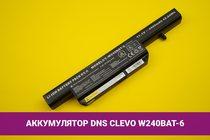Аккумулятор (батарея) для ноутбука DNS CLEVO W251EU (W240BAT-6) 4400mAh 48.84Wh 11.1V   029075