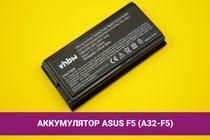 Аккумулятор (батарея) для ноутбука Asus F5 (A32-F5) 5200mAh 58Wh 11.1V | 020076