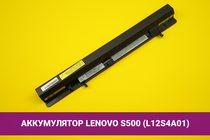 Аккумулятор (батарея) для ноутбука Lenovo S500 (L12S4A01) 2200mAh 32Wh 14.4V | 020078