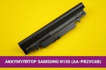 Аккумулятор (батарея) для ноутбука Samsung N150 (AA-PB2VC6B) 5200mAh 58Wh 11.1V   020079