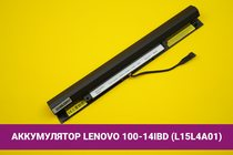 Аккумулятор (батарея) для ноутбука Lenovo 100-15IBD (L15L4A01) 2600mAh 38Wh 14.4V | 020084