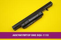 Аккумулятор (батарея) для ноутбука DNS JW2 (SQU-1110) 5200mAh 58Wh 11.1V | 020085