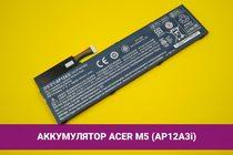 Аккумулятор (батарея) для ноутбука Acer M5-581(AP12A3i) 4850mAh 54Wh 11.1V | 020086
