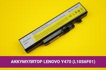 Аккумулятор (батарея) для ноутбука Lenovo Y470 (L10S6F01) 5200mAh 56Wh 10.8V | 020091