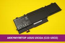 Аккумулятор (батарея) для ноутбука Asus Zenbook UX32A (C23-UX32) 6520mAh 48Wh 7.4V | 020095
