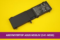 Аккумулятор (батарея) для ноутбука Asus N550 (C41-N550) 4000mAh 59Wh 15V | 020096