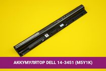 Аккумулятор (батарея) для ноутбука Dell Inspiron 14 3451(M5Y1K) 2700mAh 40Wh 14.8V | 020099