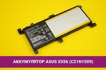 Аккумулятор (батарея) для ноутбука Asus X556U (C21N1509) 5000mAh 38Wh 7.6V | 020100