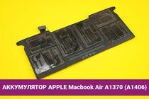 Аккумулятор (батарея) для ноутбука Apple Macbook Air 11'' A1370 Mid 2011 - Early 2015 (A1406) 4680mAh 35Wh 7.3V | 020102