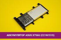 Аккумулятор (батарея) для ноутбука Asus X756U (C21N1515) 5000mAh 38Wh 7.6V | 020103