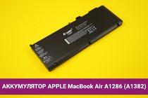 Аккумулятор (батарея) для ноутбука Apple Macbook Pro 15'' A1286 Early 2011 - Mid 2012 (A1382) 7300mAh 80Wh 10.95V | 020106