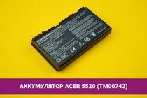 Аккумулятор (батарея) для ноутбука Acer TravelMate 5520 (TM00742) 4400mAh 48Wh 11.1V | 020107