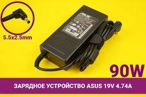 Зарядное устройство [блок питания] для ноутбука Asus 19V 4.74A 90W 5.5x2.5mm | 030001