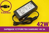 Блок питания для монитора Samsung 14V 3A 42W 5.5x3.0mm с иглой | 030004P