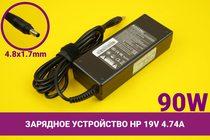 Зарядное устройство [блок питания] для ноутбука HP 19V 4.74A 90W 4.8x1.7mm | 030005