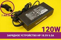 Зарядное устройство [блок питания] для ноутбука HP 18.5V 6.5A 120W 7.4x5.0mm c иглой | 030007