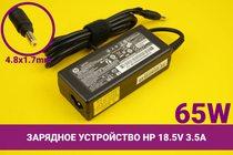Зарядное устройство [блок питания] для ноутбука HP 18.5V 3.5A 65W 4.8x1.7mm | 030009