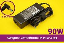 Зарядное устройство [блок питания] для ноутбука HP 19.5V 4.62A 90W 4.5x3.0mm с иглой | 030010