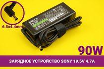 Зарядное устройство [блок питания] для ноутбука Sony Vaio 19.5V 4.7A 90W 6.5x4.4mm с иглой | 030014