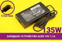 Зарядное устройство [блок питания] для ноутбука Acer 19V 7.1A 135W 5.5x2.5mm | 030015
