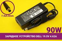 Зарядное устройство [блок питания] для ноутбука Dell 19.5V 4.62A 90W 7.4x5.0mm с иглой | 030016