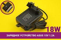 Зарядное устройство [блок питания] для планшета Asus TF300 15V 1.2A 18W | 030018