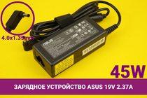 Зарядное устройство [блок питания] для ноутбука Asus 19V 2.37A 45W 4.0x1.35mm   030020