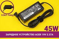 Зарядное устройство [блок питания] для ноутбука Acer 19V 2.37A 45W 3.0x1.1mm | 030025