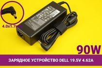 Зарядное устройство [блок питания] для ноутбука Dell Vostro 19.5V 4.62A 90W 4.0х1.7mm | 030028