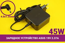 Зарядное устройство [блок питания] для ноутбука Asus 19V 2.37A 45W 4.0x1.35mm   030032