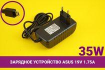Зарядное устройство [блок питания] для ноутбука Asus X205T 19V 1.75A 35W   030036