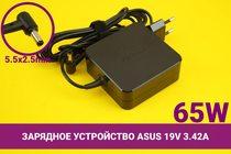 Зарядное устройство [блок питания] для ноутбука Asus 19V 3.42A 65W 5.5x2.5mm   030037